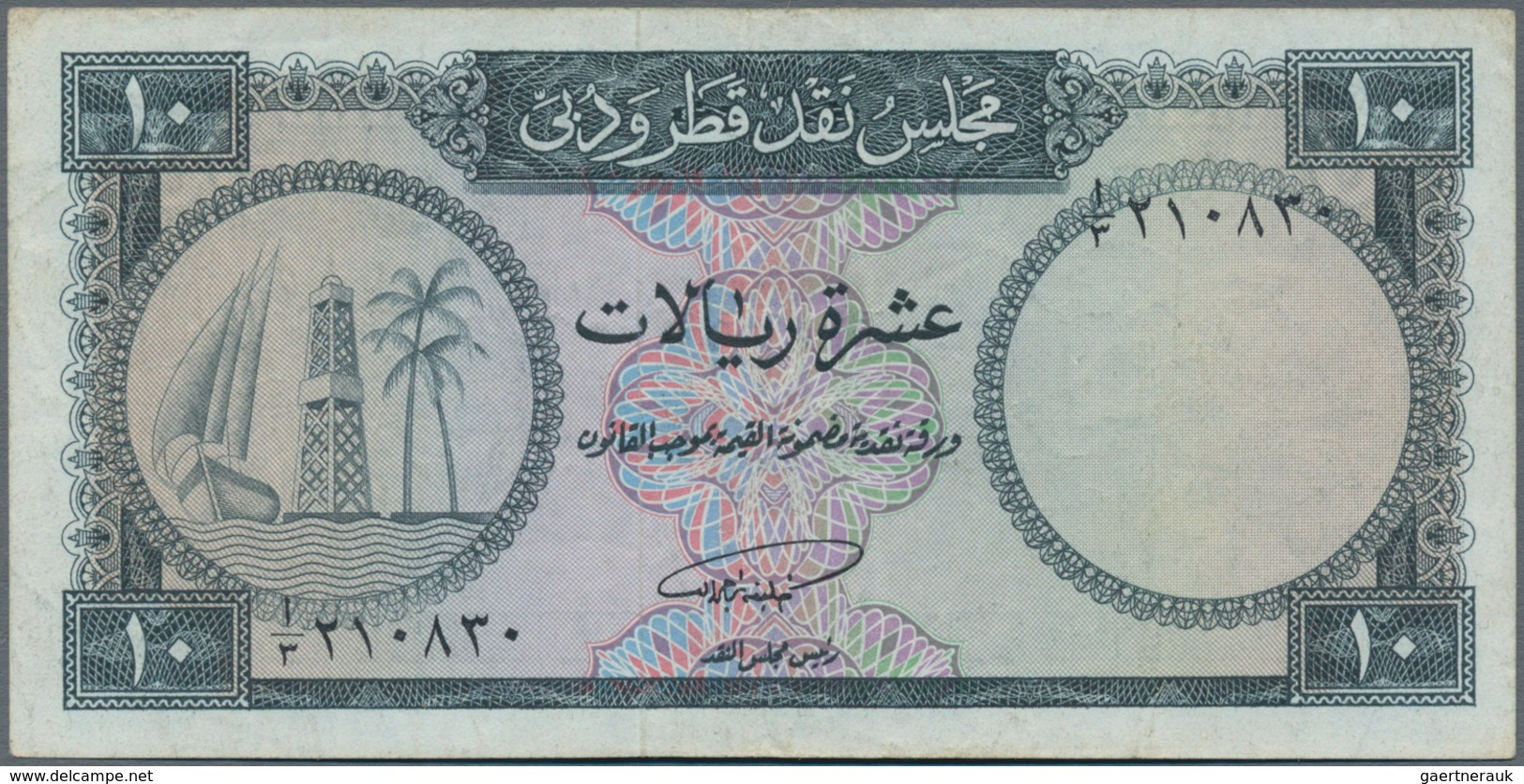 Qatar & Dubai: 10 Riyals ND(1960's), P.3, Nice Original Shape With A Few Spots And Several Folds. Co - United Arab Emirates