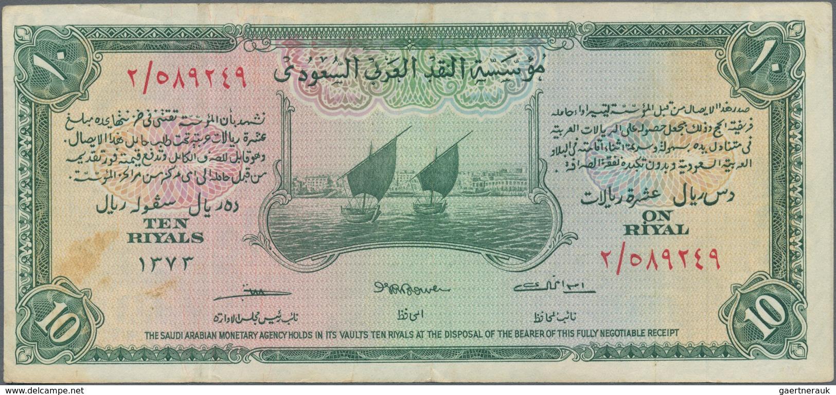 Saudi Arabia  / Saudi Arabien: Pair Of 5 And 10 Riyals AH1373 (1954), P.3a, 4, Both In About F+ Cond - Saudi-Arabien
