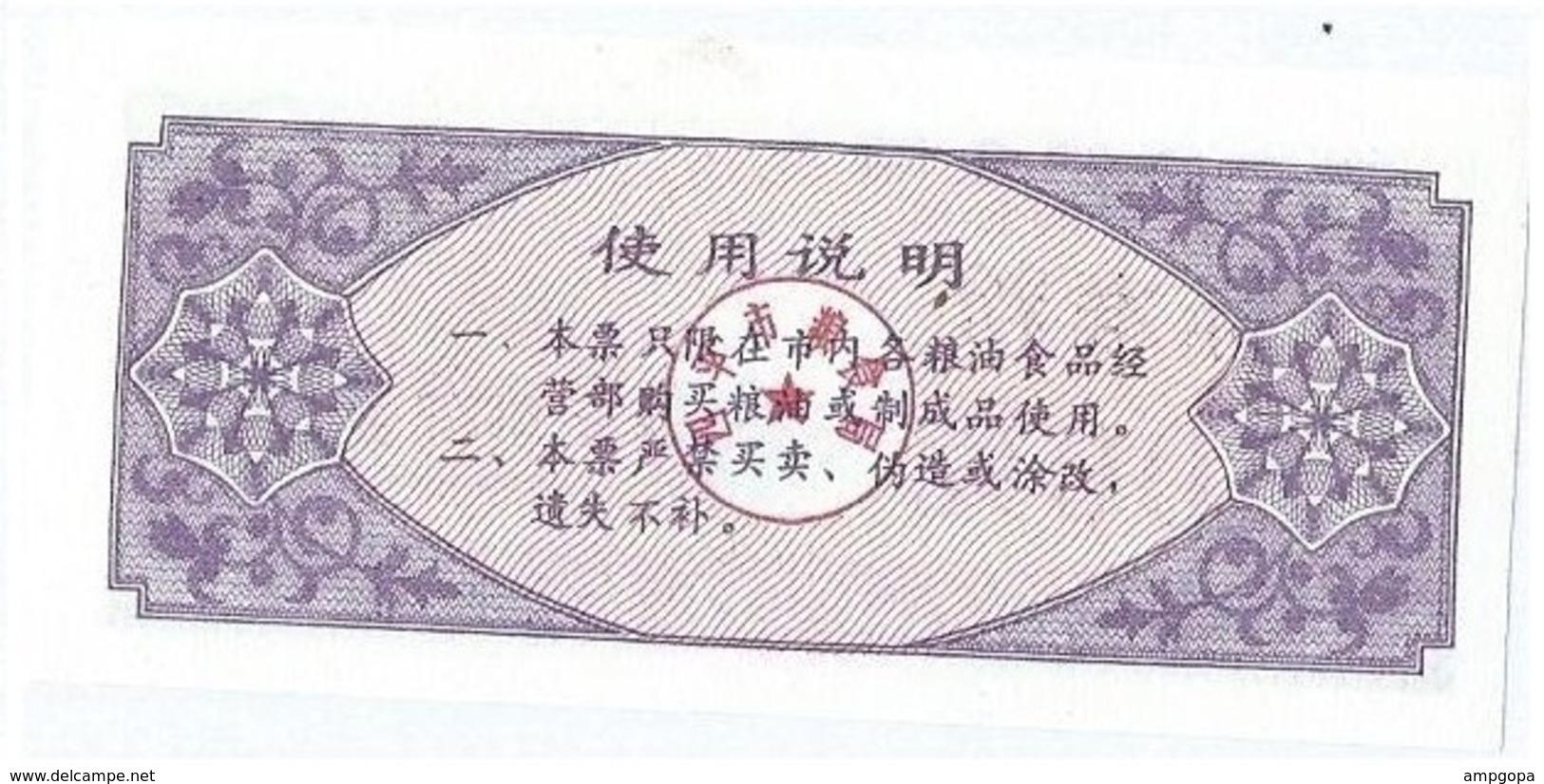 China (CUPONES) 0.50 Kilos 1987 Siping (Jilin) Cn 22 S6.00500 UNC - China