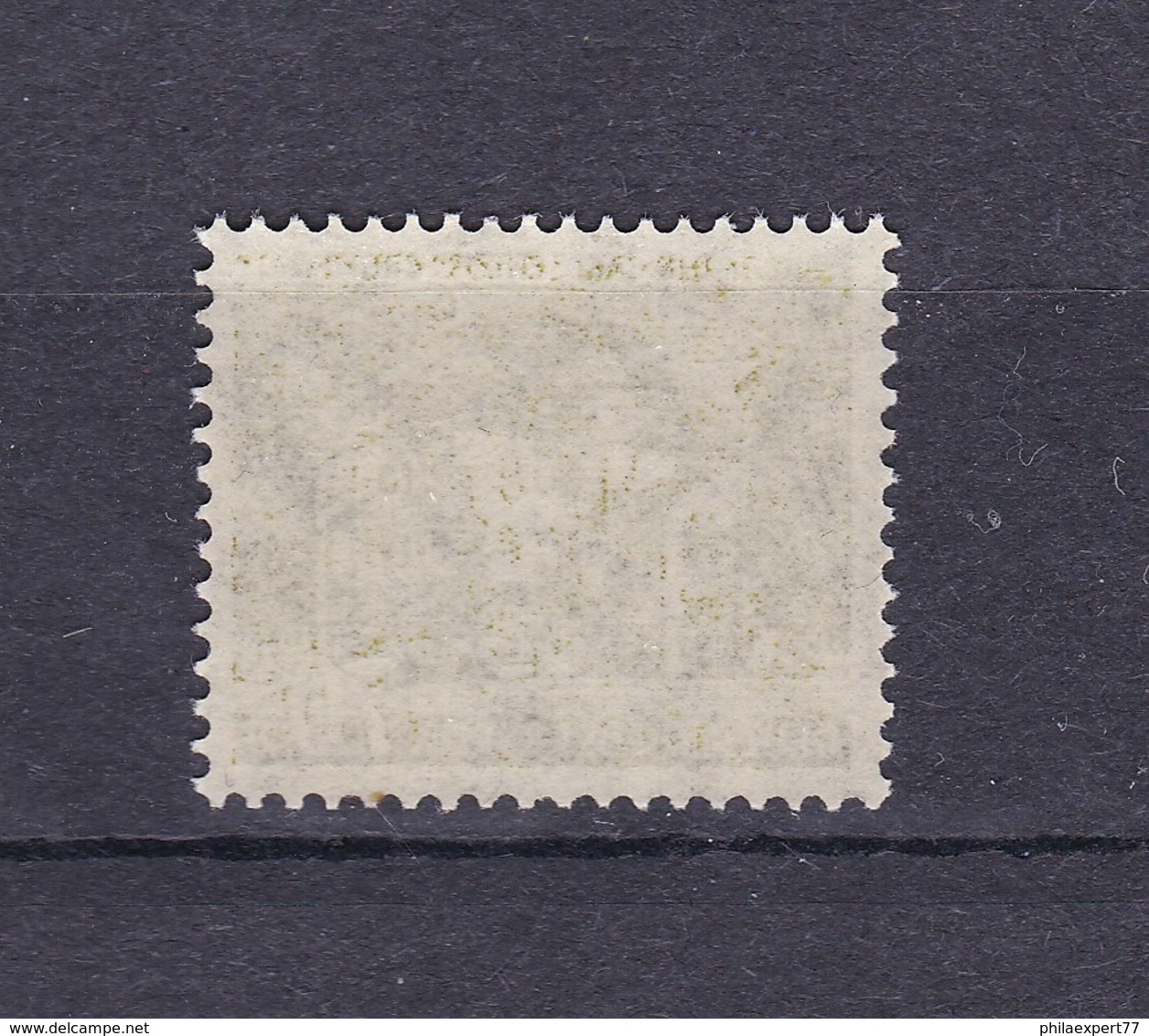 Berlin - 1954 - Michel Nr. 123 - Ungebr. - 120 Euro - Berlin (West)