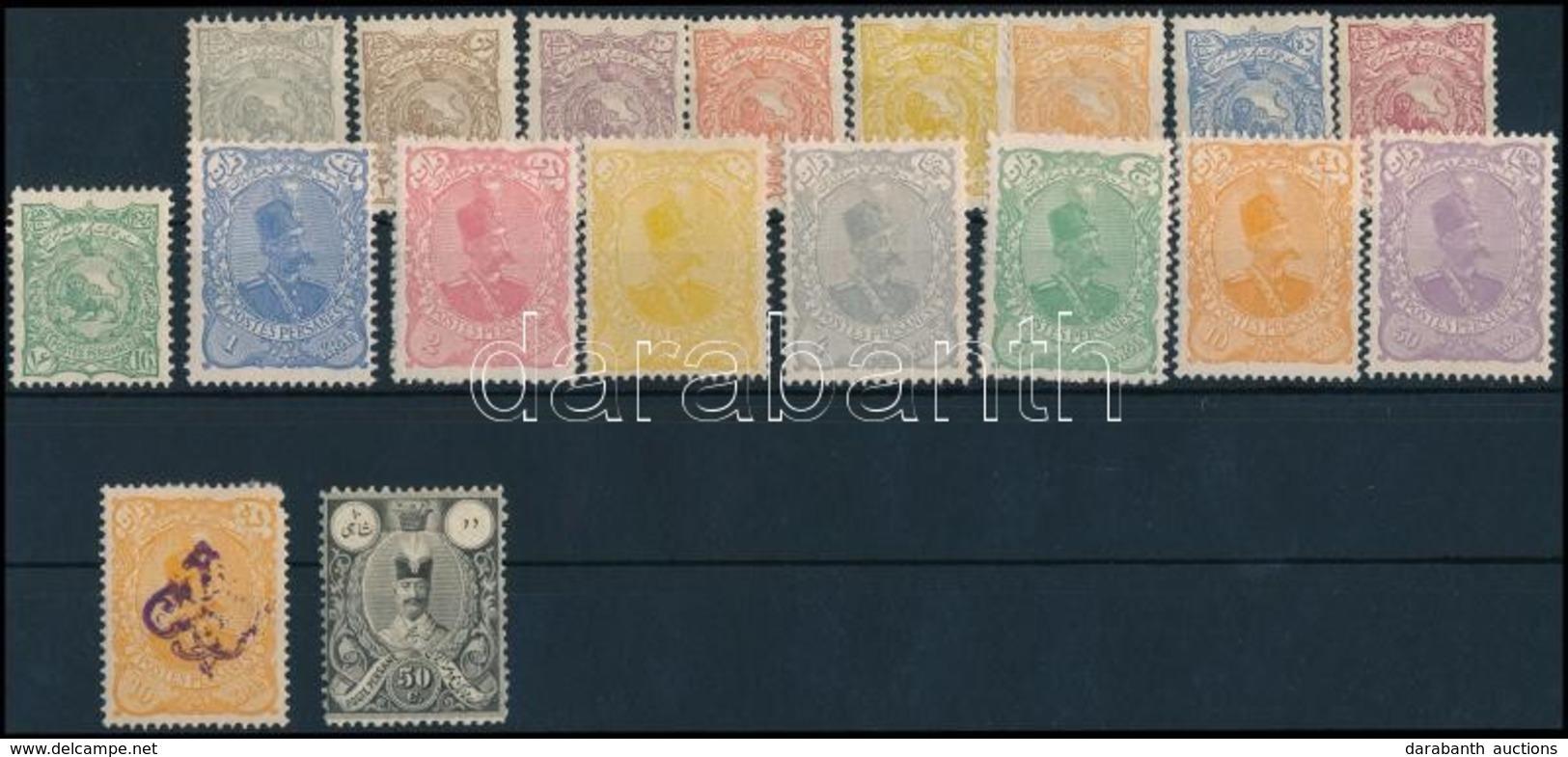 * Irán 18 Db Régi Bélyeg Közepes Stecklapon - Stamps