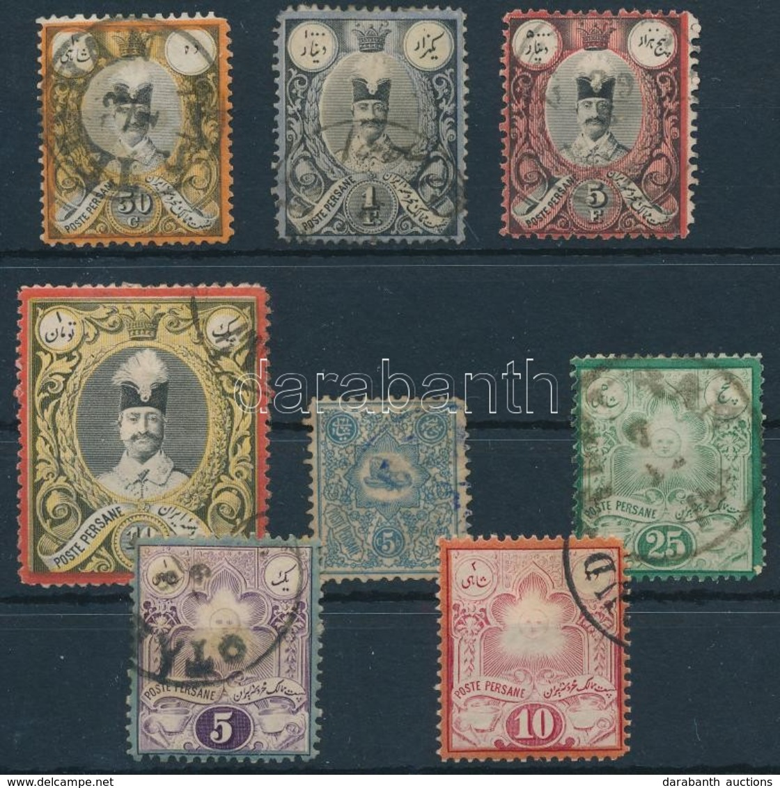 O Irán 8 Db Régi  Bélyeg Stecklapon - Stamps