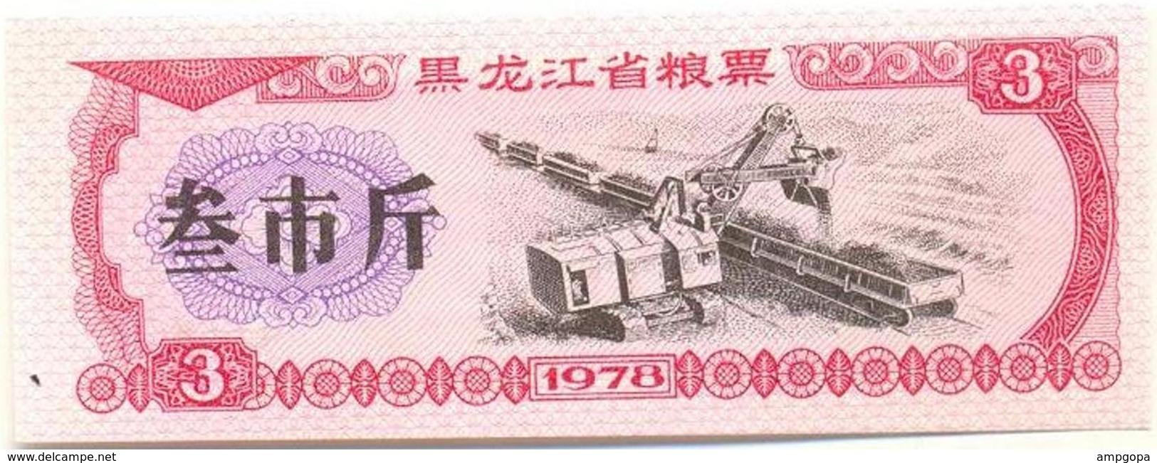 China (CUPONES) 3 Kilos 1978 Heilongjiang Cn 23 3000 UNC - China