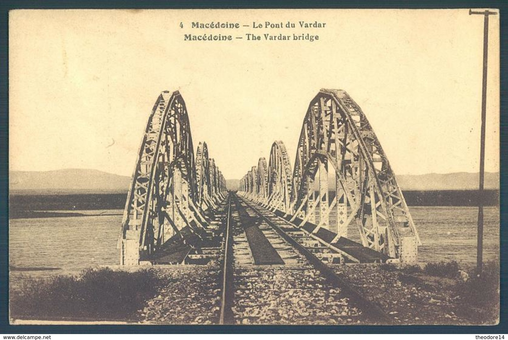 Macedoine Macedonia Le Pont Du Vardar - Macédoine