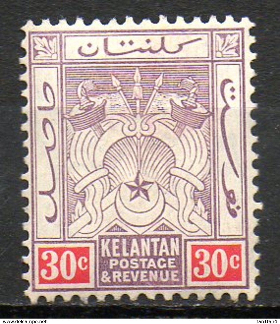 MALAISIE - KELANTAN - (Protectorat Britannique) - 1911-15 - N° 7 - 30 C. Violet-brun Et Rouge - Kelantan