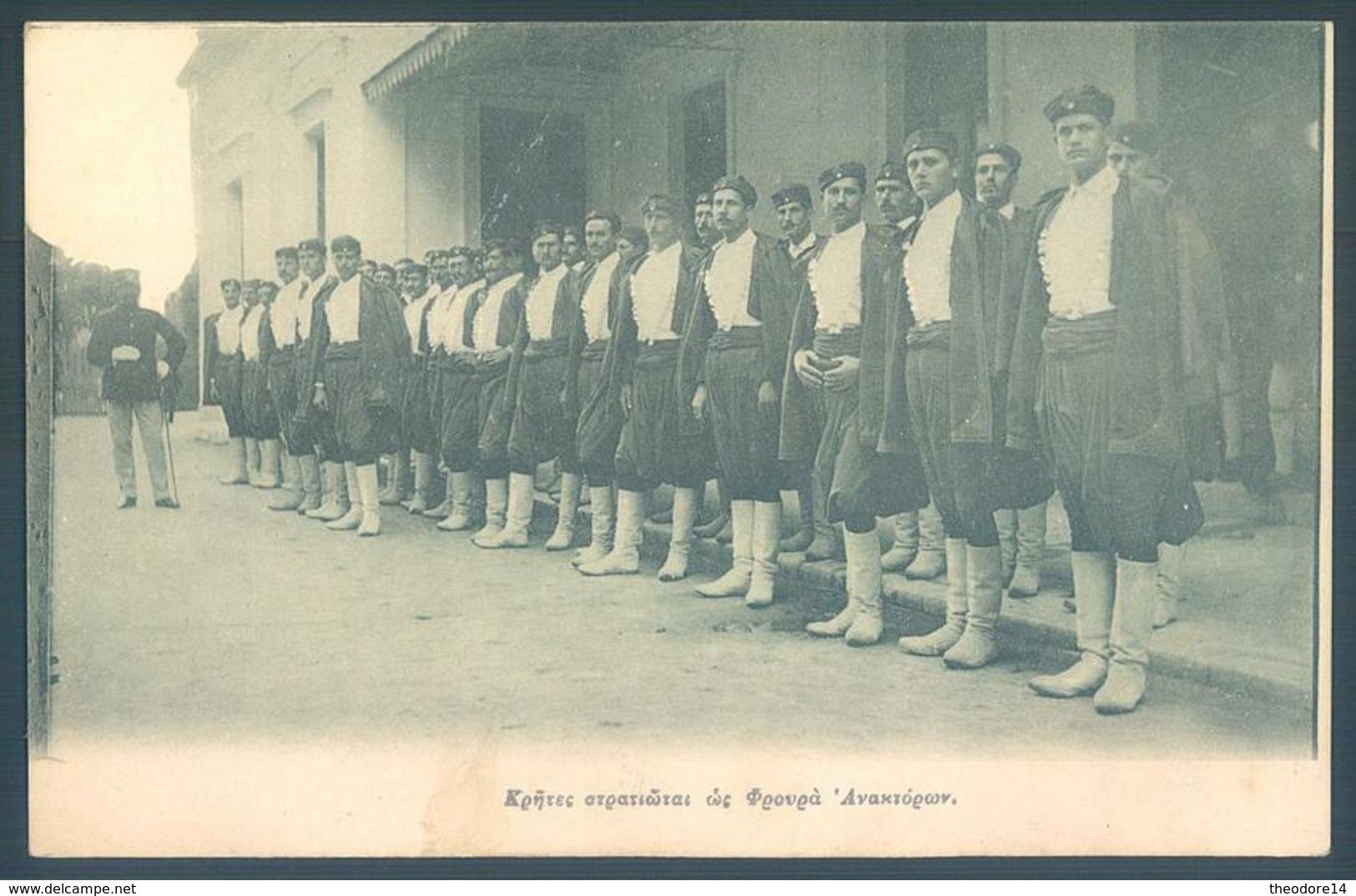 Grèce Soldats ? Athens ? - Grèce