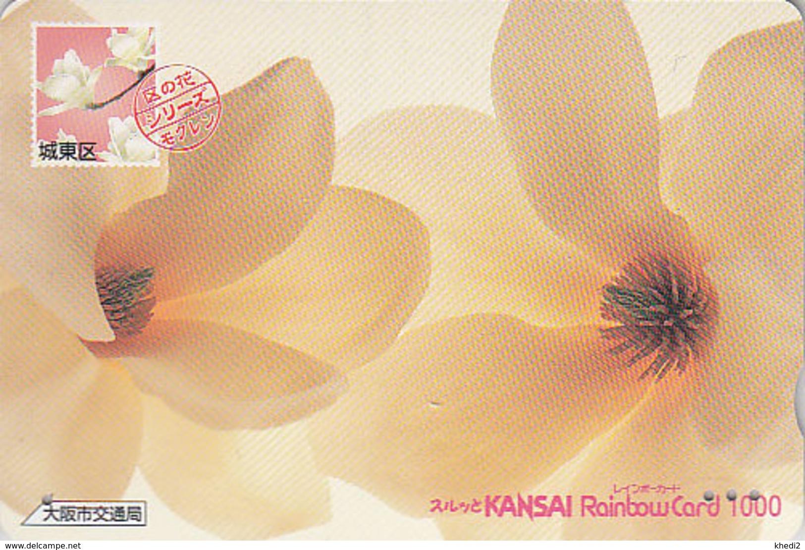 Carte Prépayée Japon - FLEUR - MAGNOLIA à Fleur De LYS Sur TIMBRE Série 11/16 - FLOWER On STAMP Japan Rainbow Card  2466 - Timbres & Monnaies