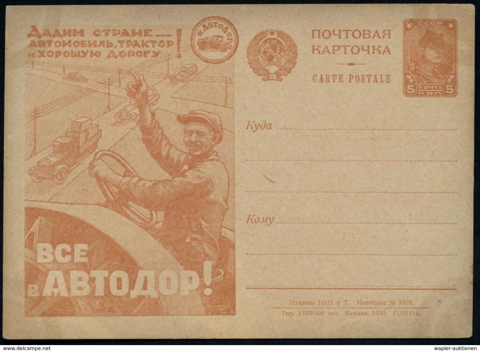 UdSSR 1930 5 Kop. BiP Soldat, Braun: Wir Geben Dem Land Autos, Traktoren U.gute Straßen! Alle Für AWTODOR! (Traktorist / - Auto's