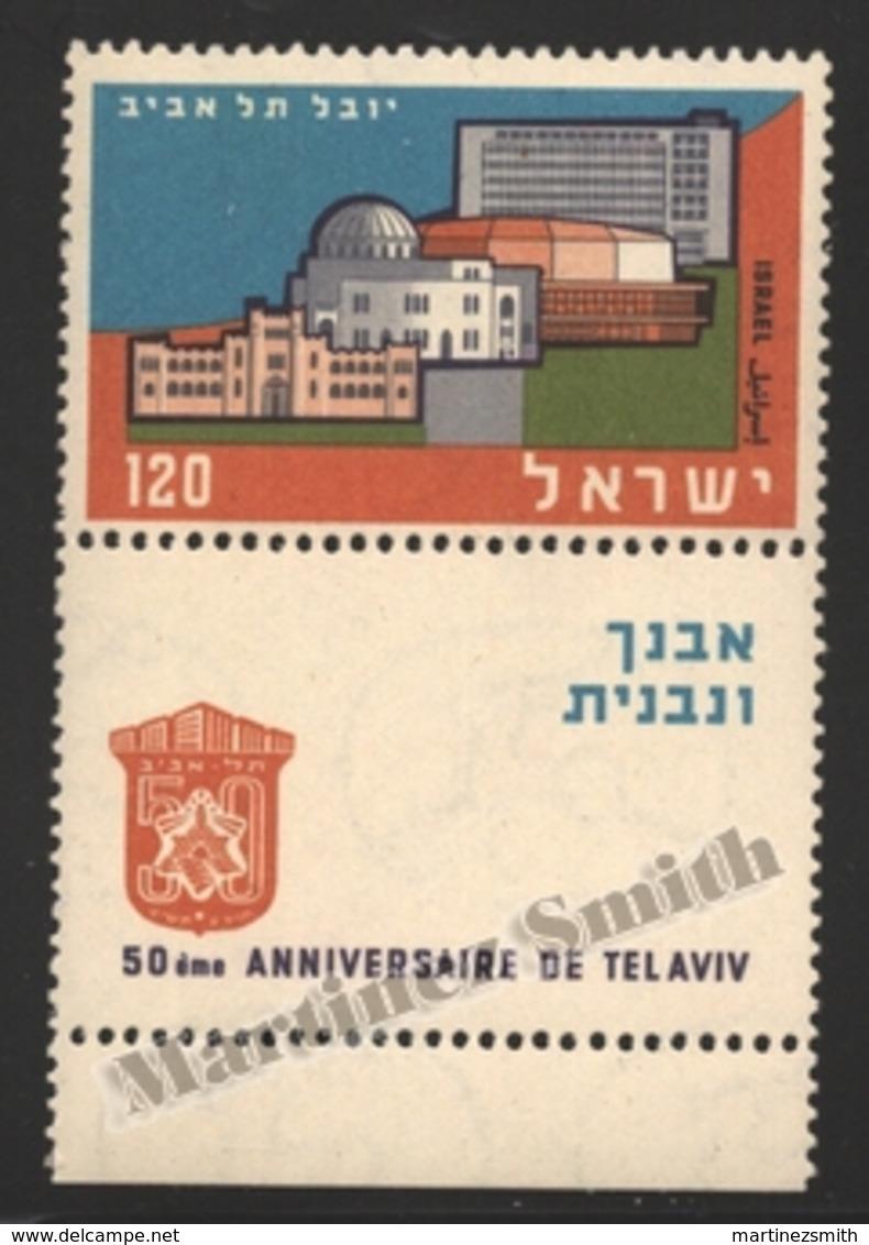 Israel 1959 Yv. 151, 50th Ann. Tel-Aviv – Tab - MNH - Nuevos (con Tab)