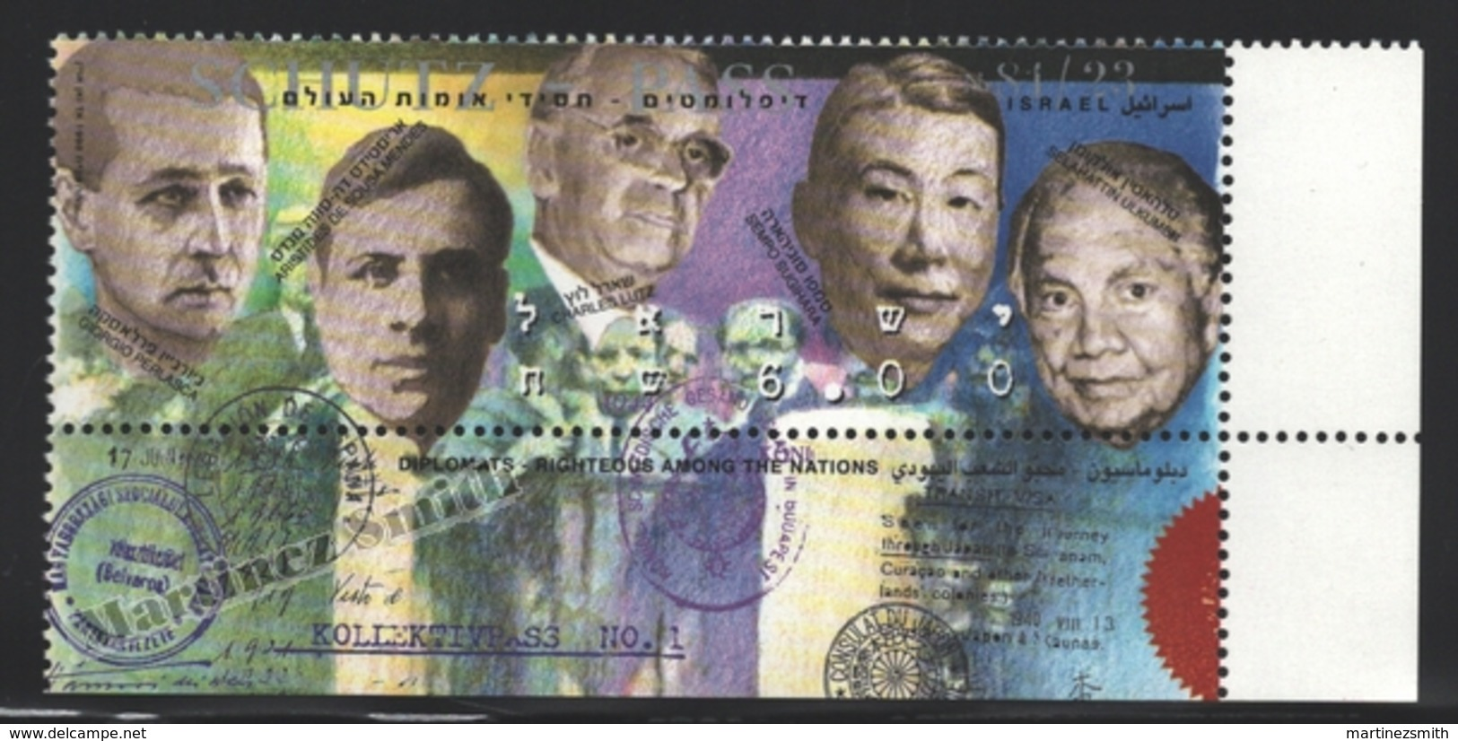 Israel 1998 Yv. 1403, Day Of The Holocaust – Tab - MNH - Israel