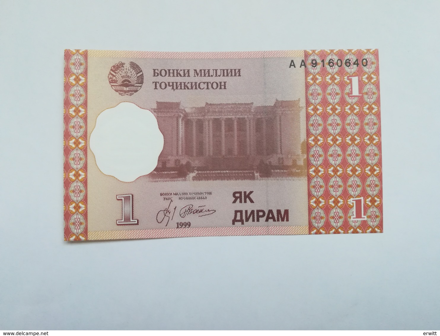 TAGIKISTAN 1 DIRAM 1999 - Tajikistan