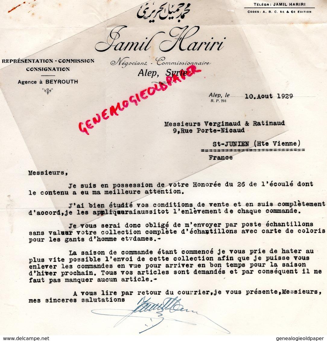 87- SAINT JUNIEN- GANTERIE VERGNIAUD RATINAUD MANUFACTURE GANTS DE PEAU-LIBAN BEYROUTH-JAMIL HARIRI 1929 - Factures & Documents Commerciaux