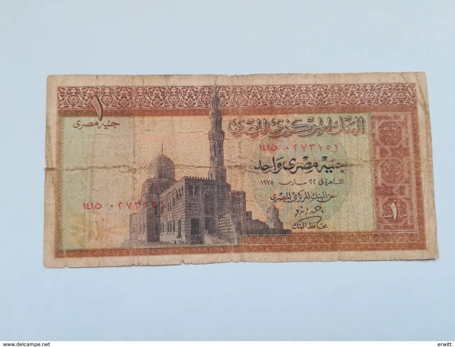 EGITTO 1 POUND - Egypt