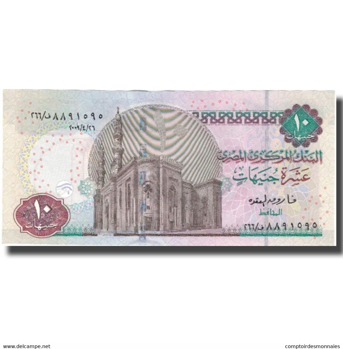 Billet, Égypte, 10 Pounds, 2003, 2003, KM:64a, SUP+ - Egypt