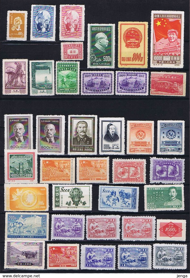 China; 38 Unused Stamps; Mostly No Gum. - China