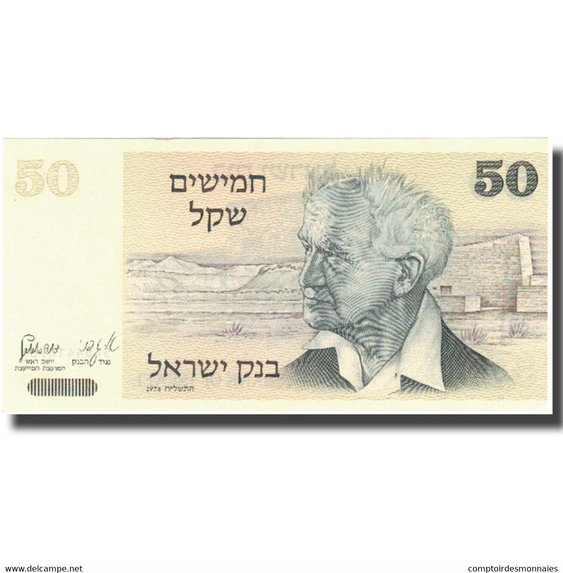 Billet, Israel, 50 Sheqalim, 1978, 1978, KM:46a, SPL+ - Israel