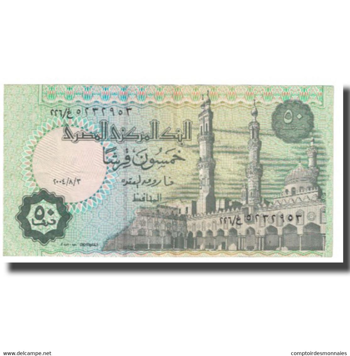 Billet, Égypte, 50 Piastres, KM:62b, SUP - Egypt