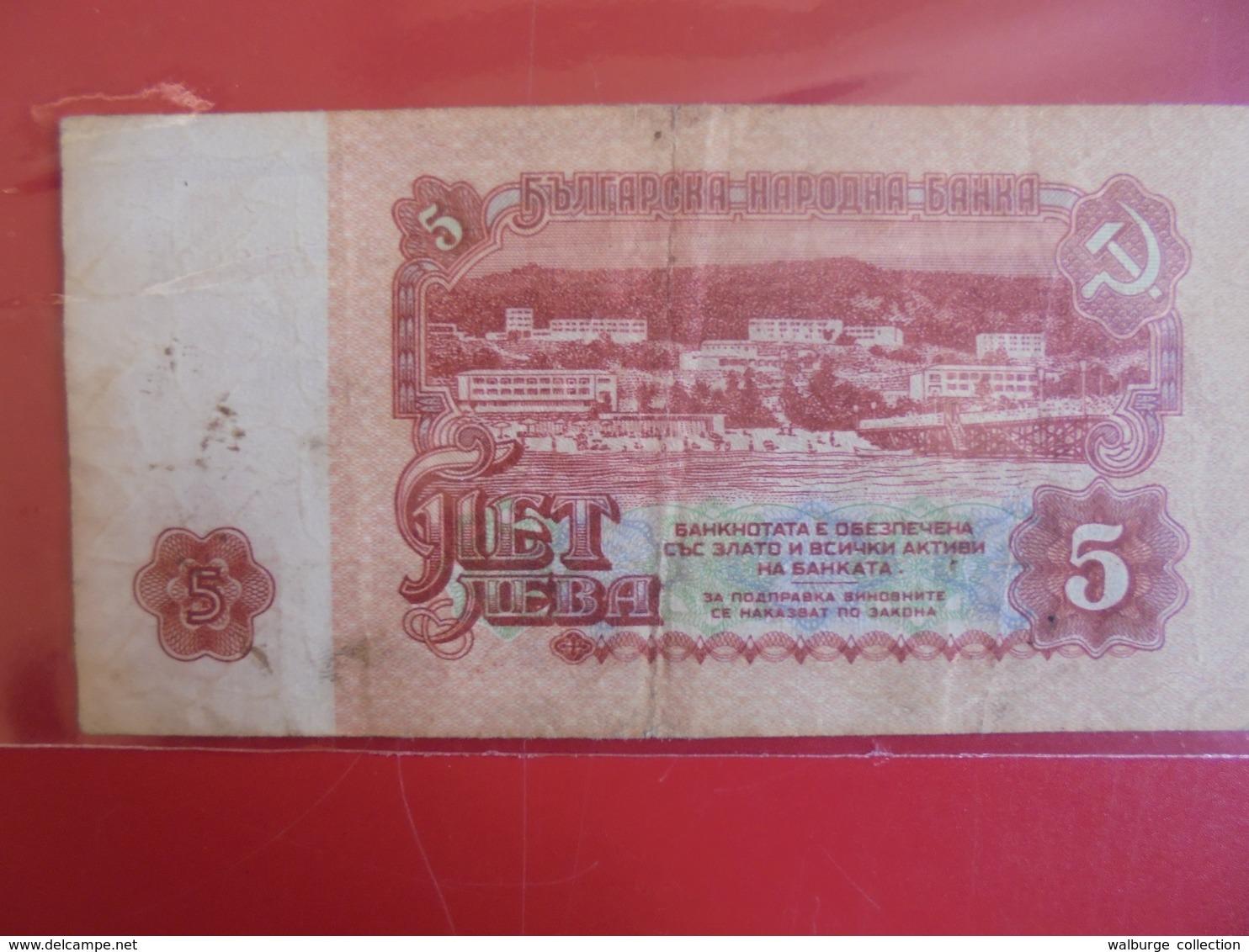 BULGARIE 5 LEVA 1974 CIRCULER - Bulgaria