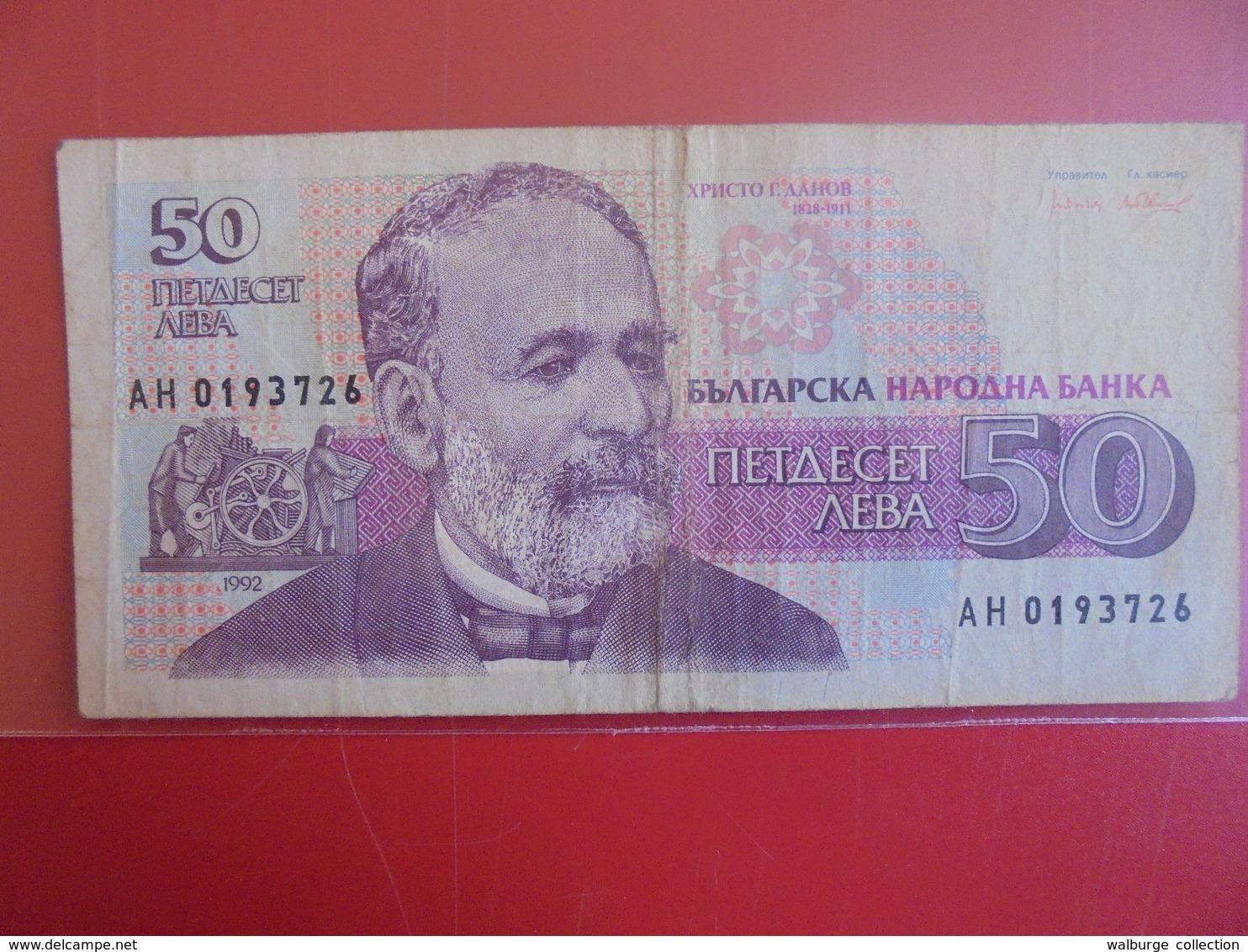 BULGARIE 50 LEVA 1992 CIRCULER - Bulgarie