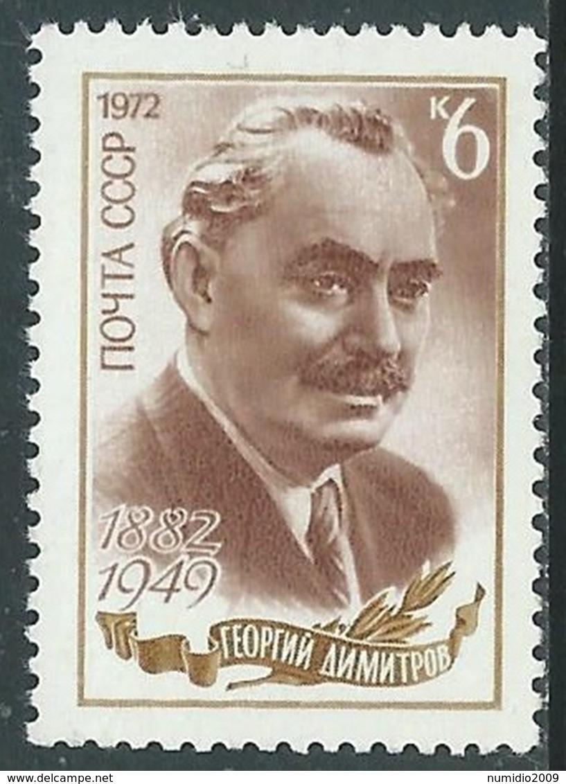 1972 RUSSIA G. DIMITROV MNH ** - UR20-3 - 1923-1991 URSS