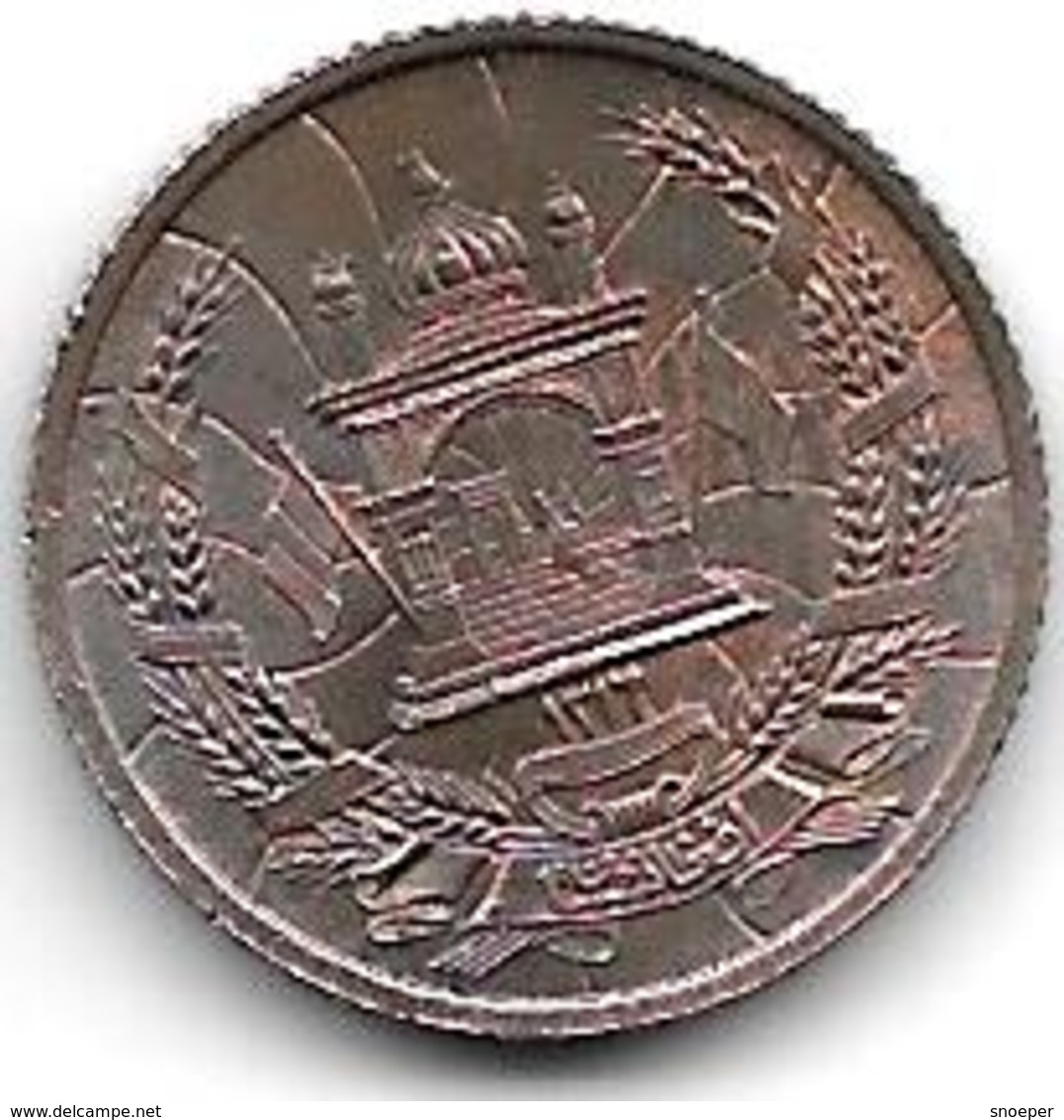 *afghanistan 5 Pul Sh1316=1937  Km 938 Unc - Afghanistan