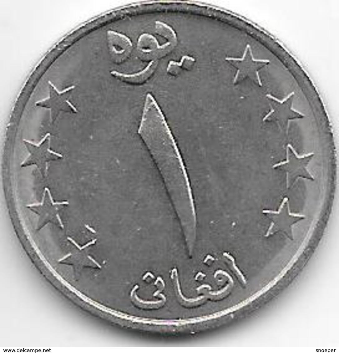 *afghanistan 1 Afghanil Sh1359=1980  Km 998 Xf+ - Afghanistan