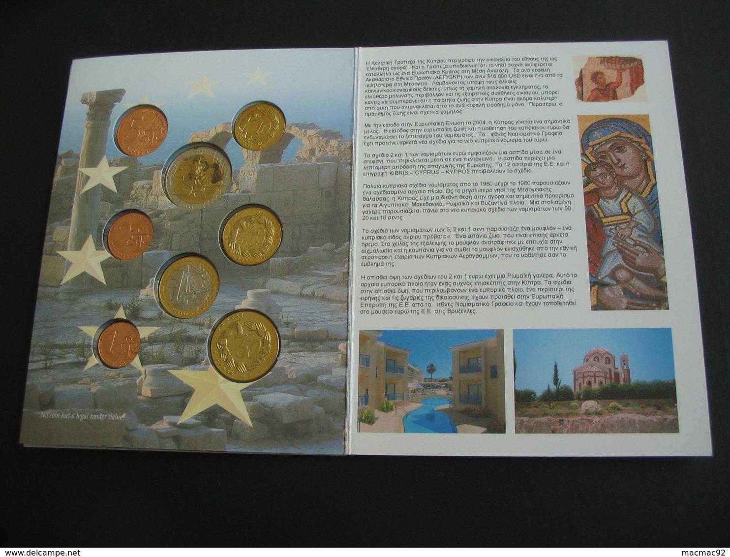 Coffret FDC Euro Patterns Set - Euro Prove - CHYPRE - CYPRUS  2004    **** EN ACHAT IMMEDIAT **** - Essais Privés / Non-officiels
