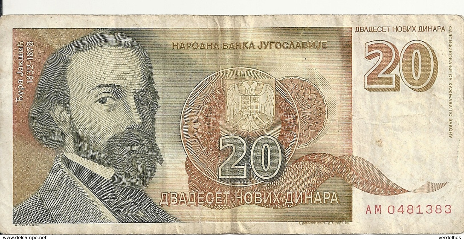 YOUGOSLAVIE 20 NOVIH DINARA 1994 VF P 150 - Jugoslawien