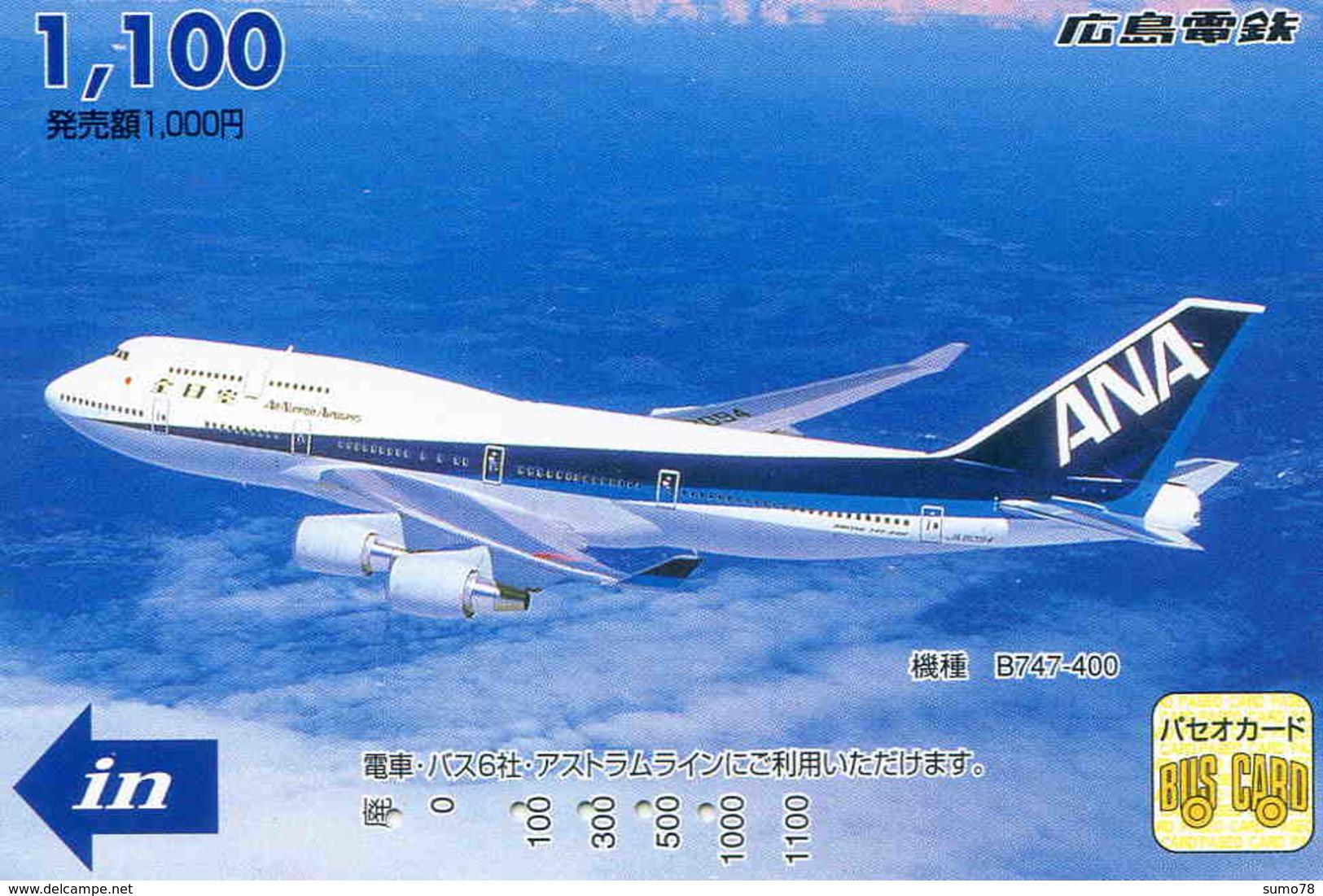 AVION - AVIATION - PLANE - AEROPORT - AIRPORT - ESPACE - Carte Prépaid Japon - Vliegtuigen