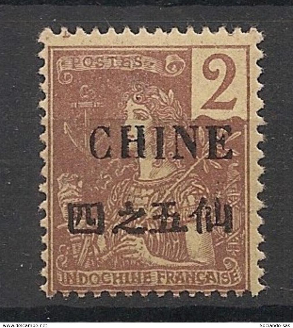 Chine - 1904-05 - N°Yv. 64 - Grasset 2c Lilas - Neuf GC ** / MNH / Postfrisch - Neufs