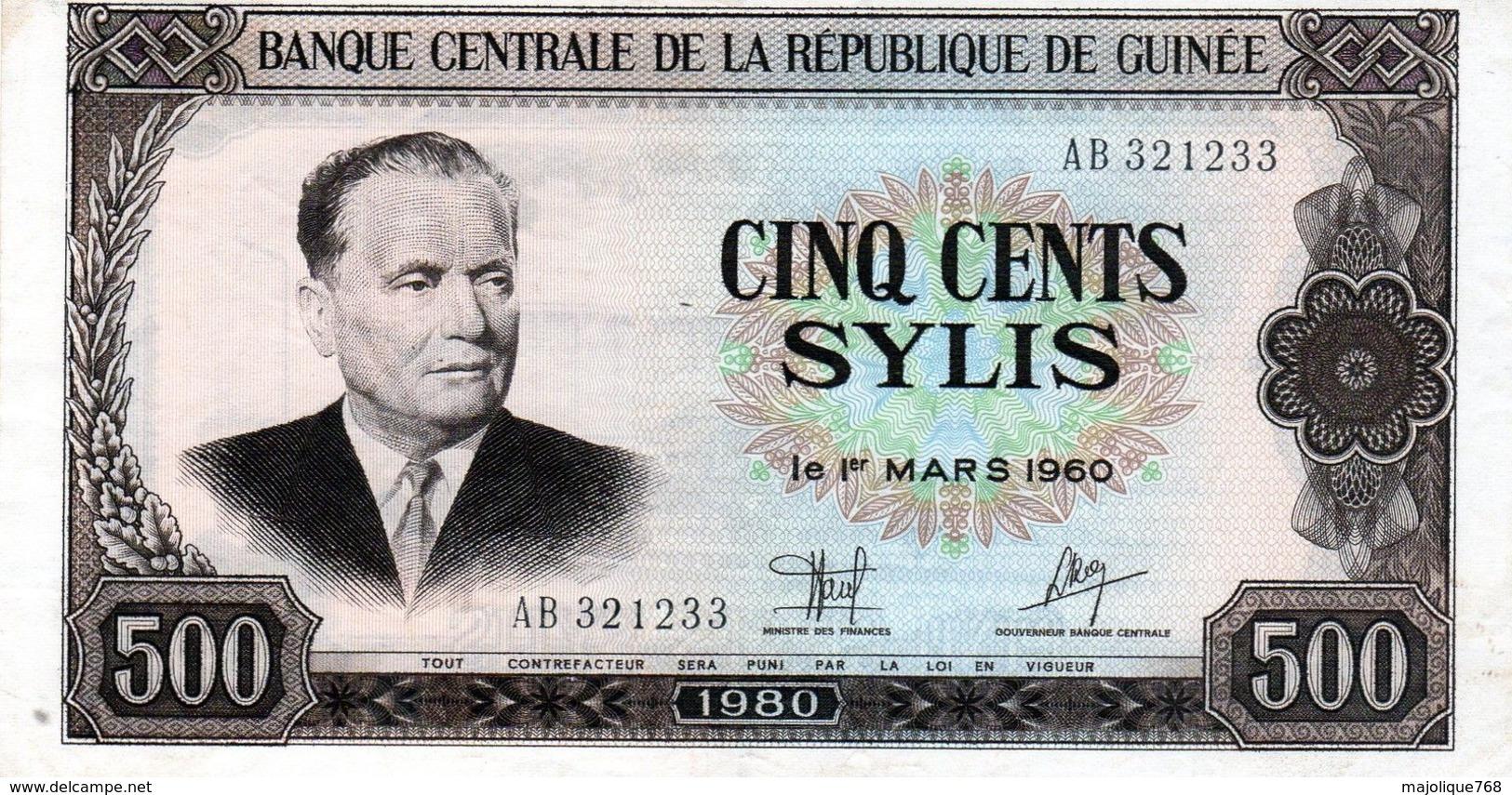 Billet De 500 Sylis Banque Centrale De La République De Guinée 1980 - Sup - - Guinea