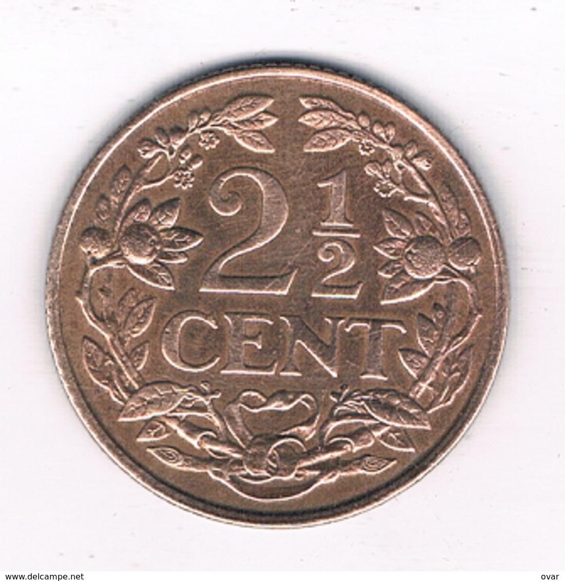 2 1/2  CENT 1941   NEDERLAND /4146/ - [ 3] 1815-…: Königreich Der Niederlande