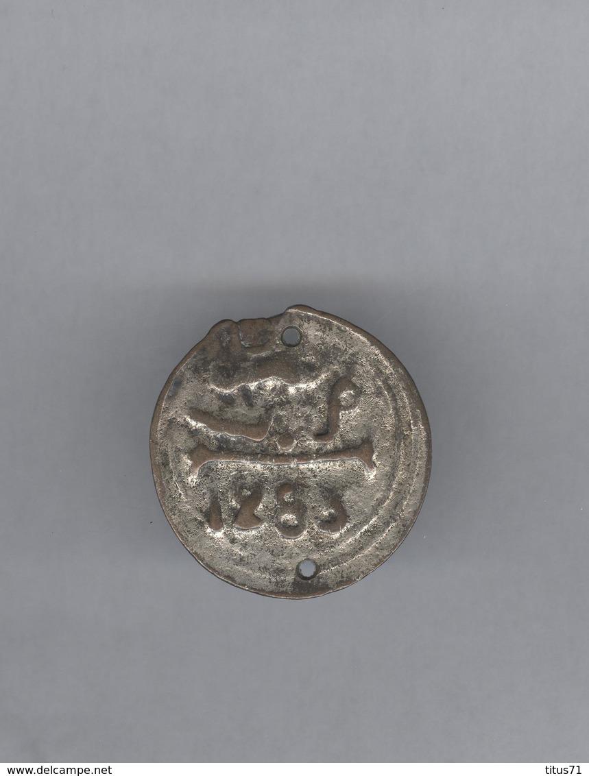 4 Falus Maroc 1866 - Maroc