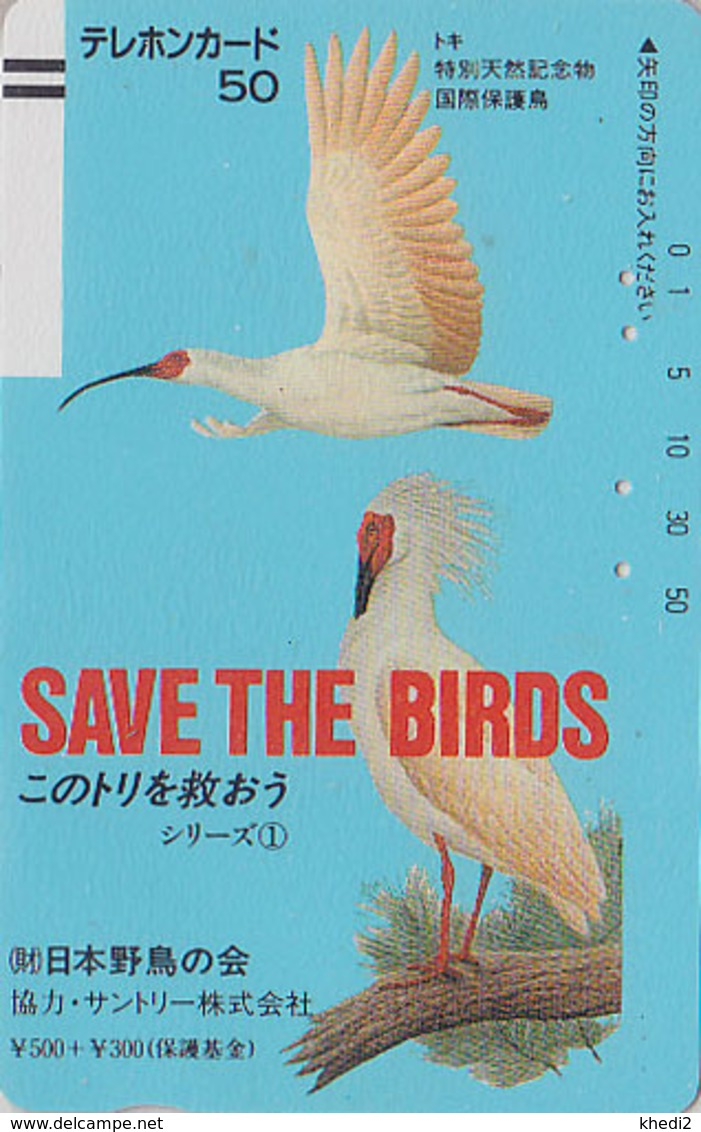 Télécarte Ancienne Japon / 110-2664 - SAVE THE BIRDS / SERIE 1/60 - OISEAU IBIS - BIRD Japan Front Bar Phonecard - Japon