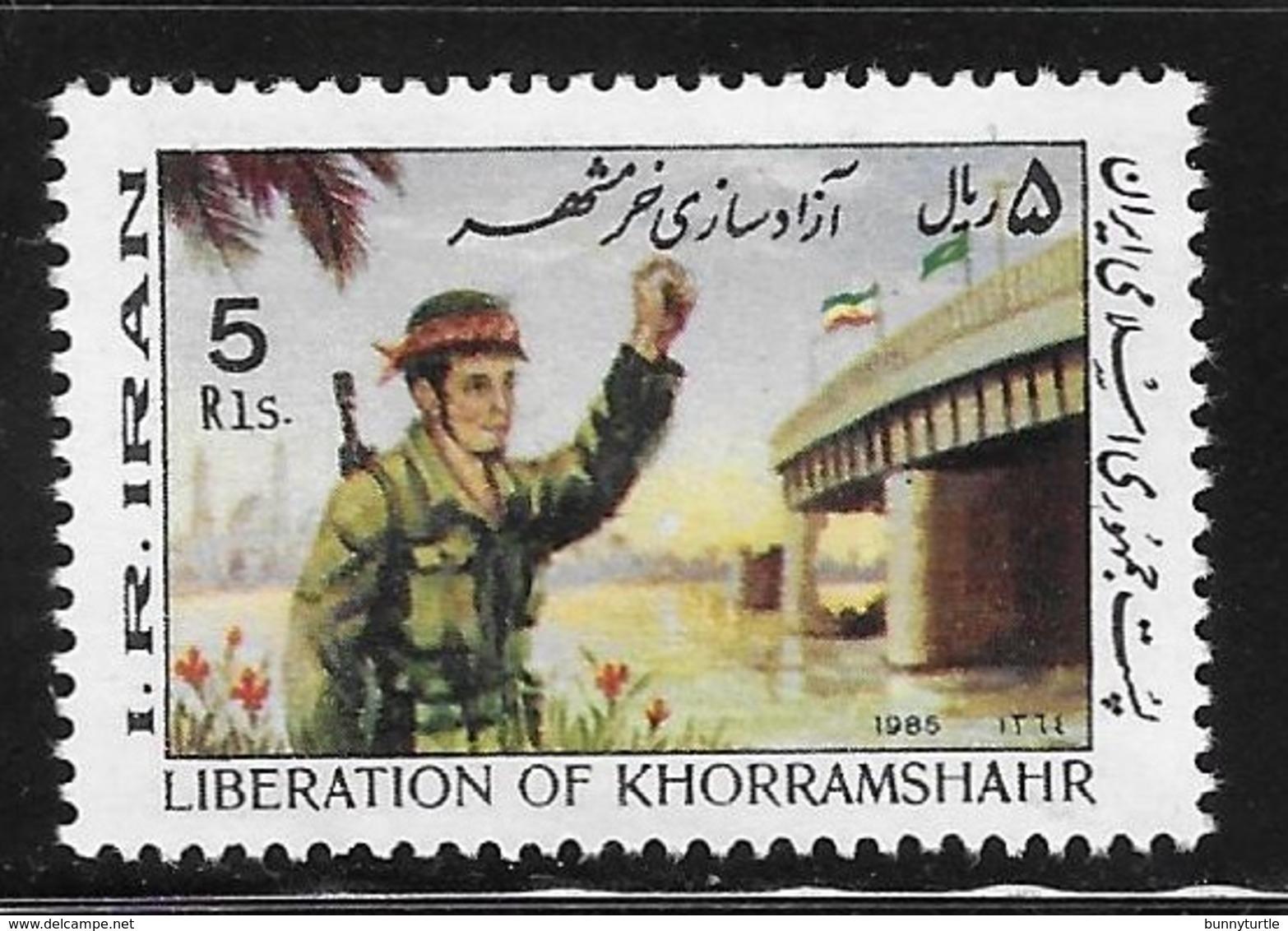 Ir 1985 Liberation Soldier Bridge MNH - Iran