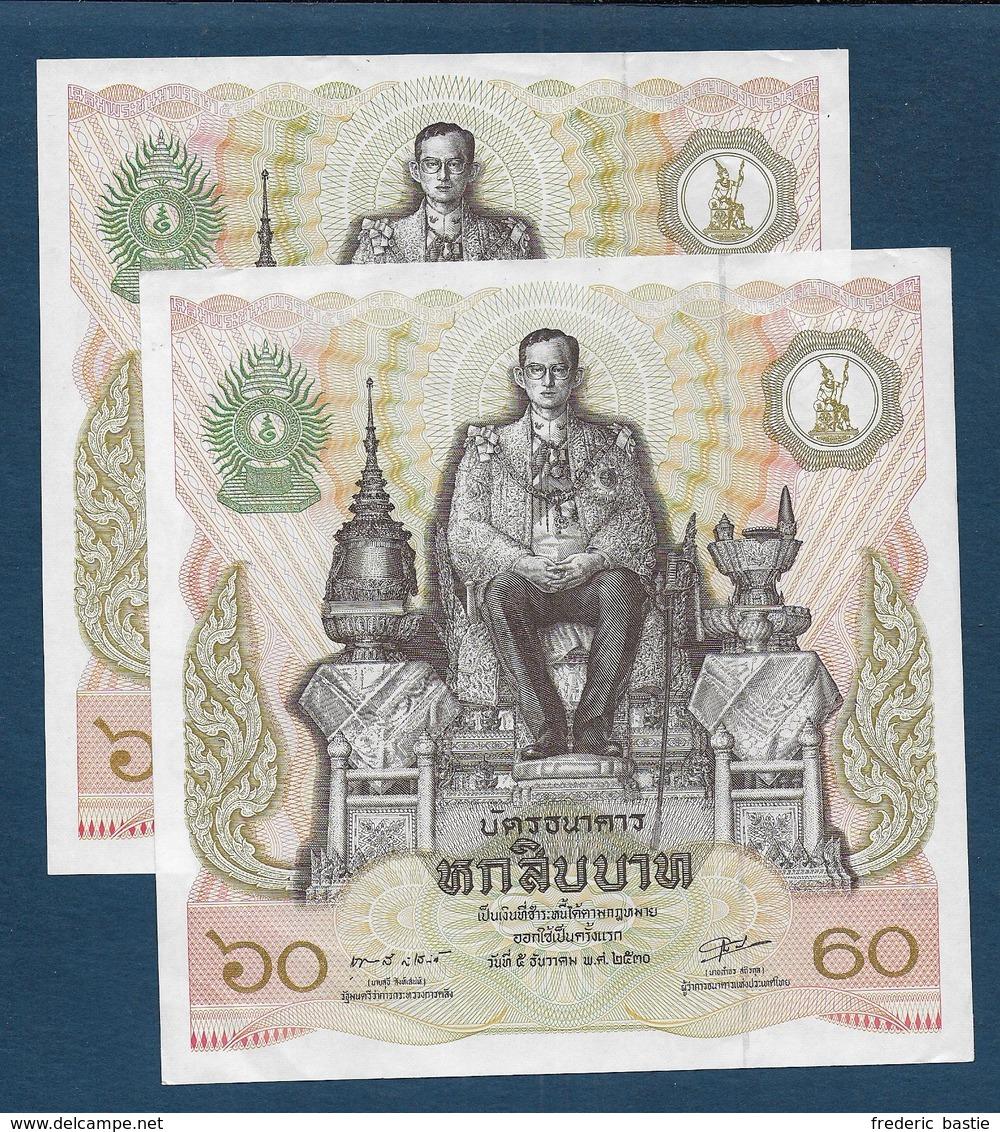THAILANDE  - 60 Bath -  2 Billets - Thaïlande