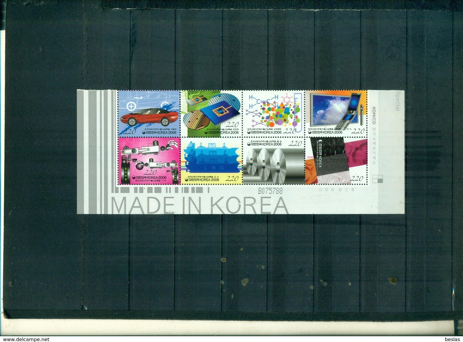 COREE DU SUD PRODUITS D'EXPORTATIONS 8 VAL NEUFS A PARTIR DE 0.75 EUROS - Corée Du Sud