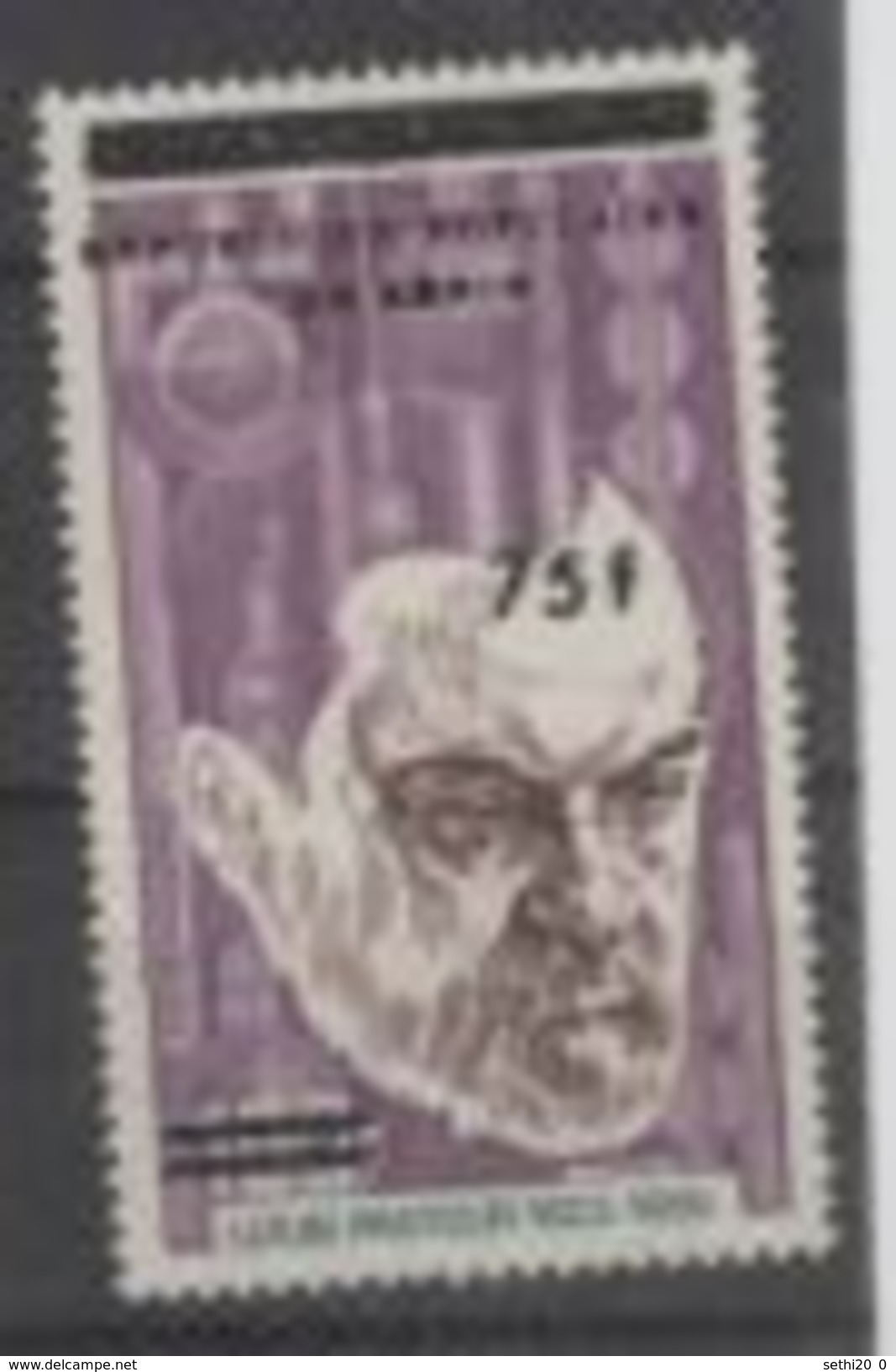 Benin Louis PASTEUR Surchargé - Louis Pasteur