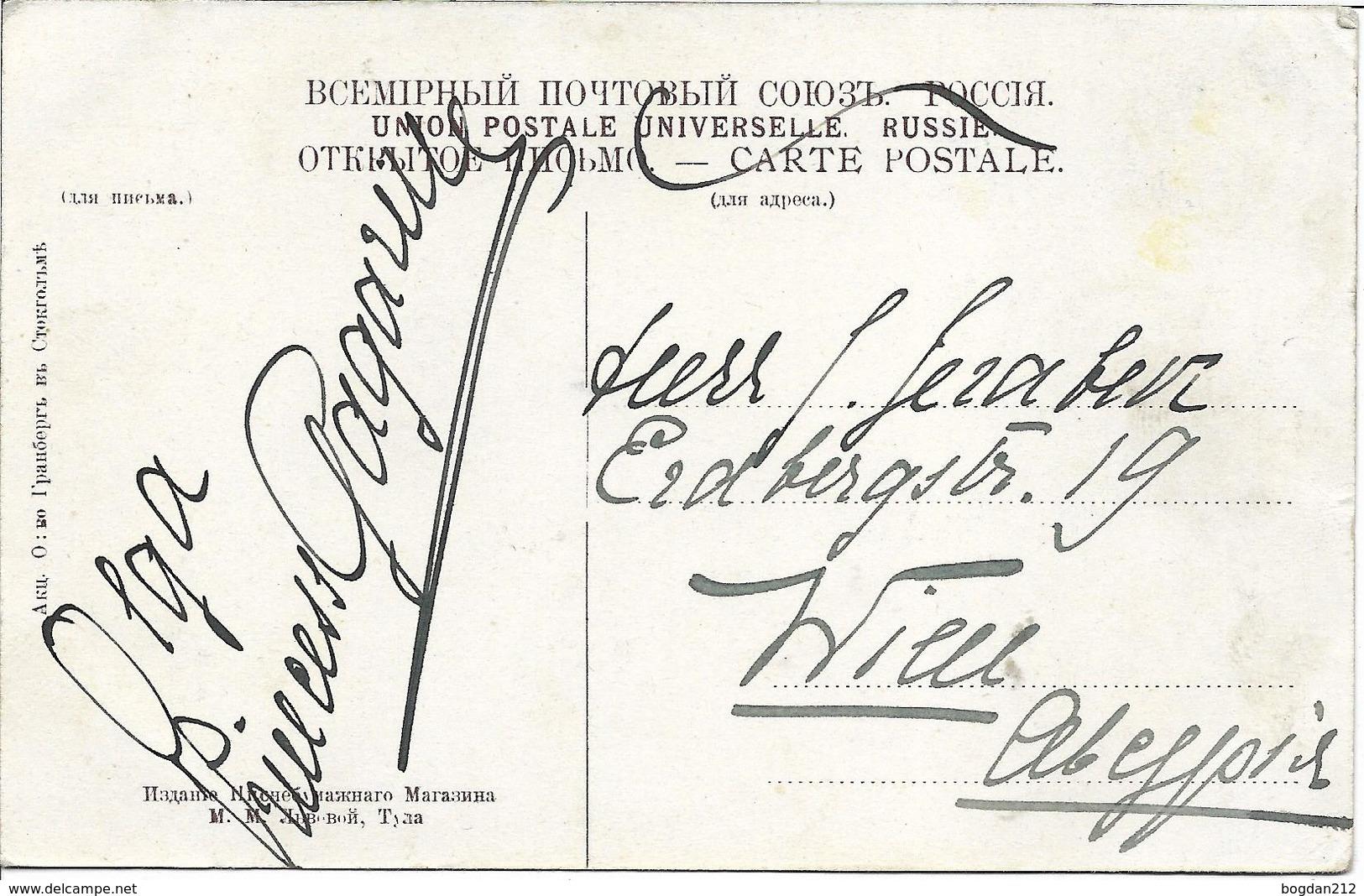 1911 - TULA , Gute Zustand, 2 Scan - Russia