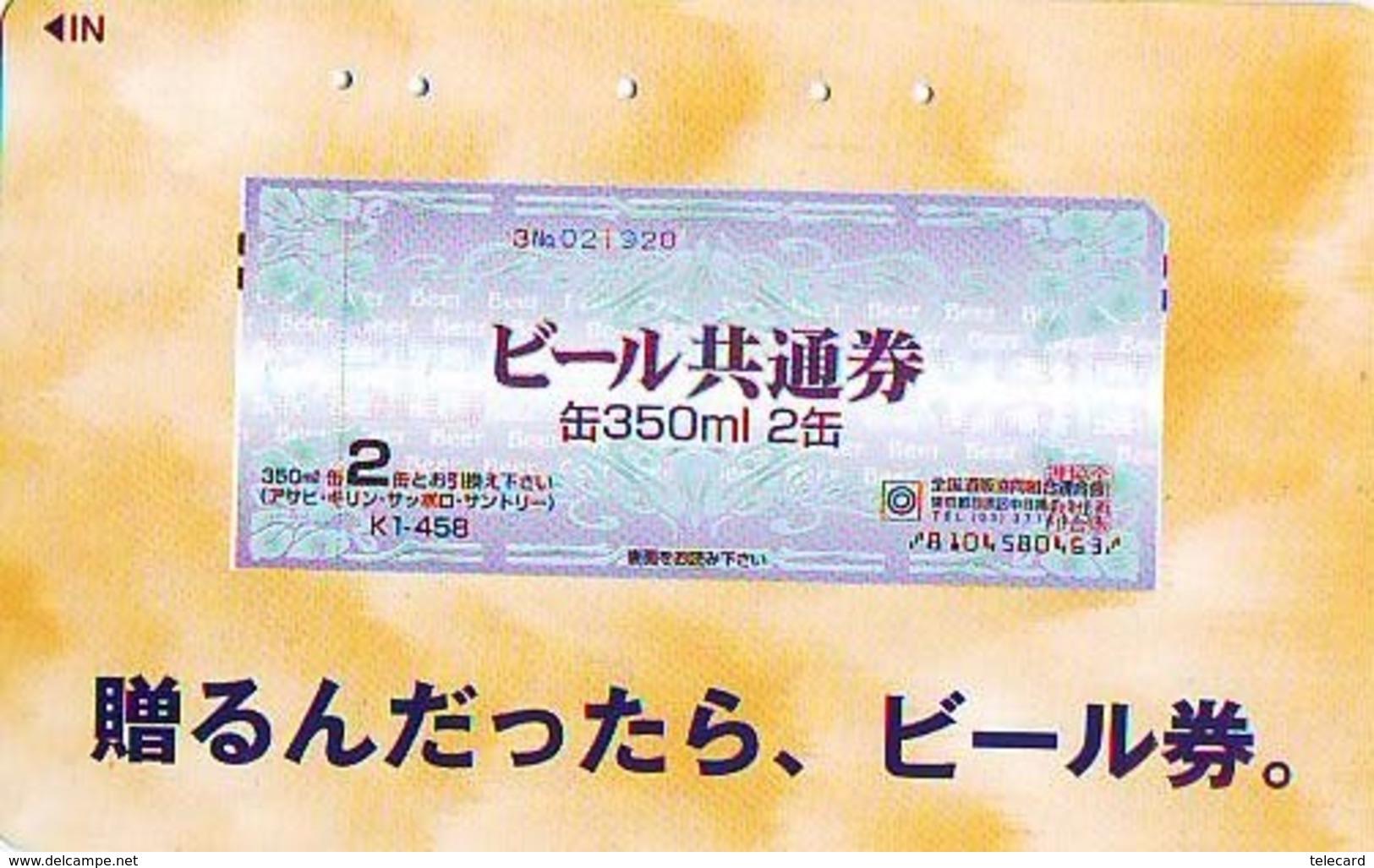 Carte Prépayée Japon * BILLET De Banque * TRAIN  (170) Banknote * Japan Phonecard  GELDSCHEIN * Coin * BANKBILJET - Timbres & Monnaies
