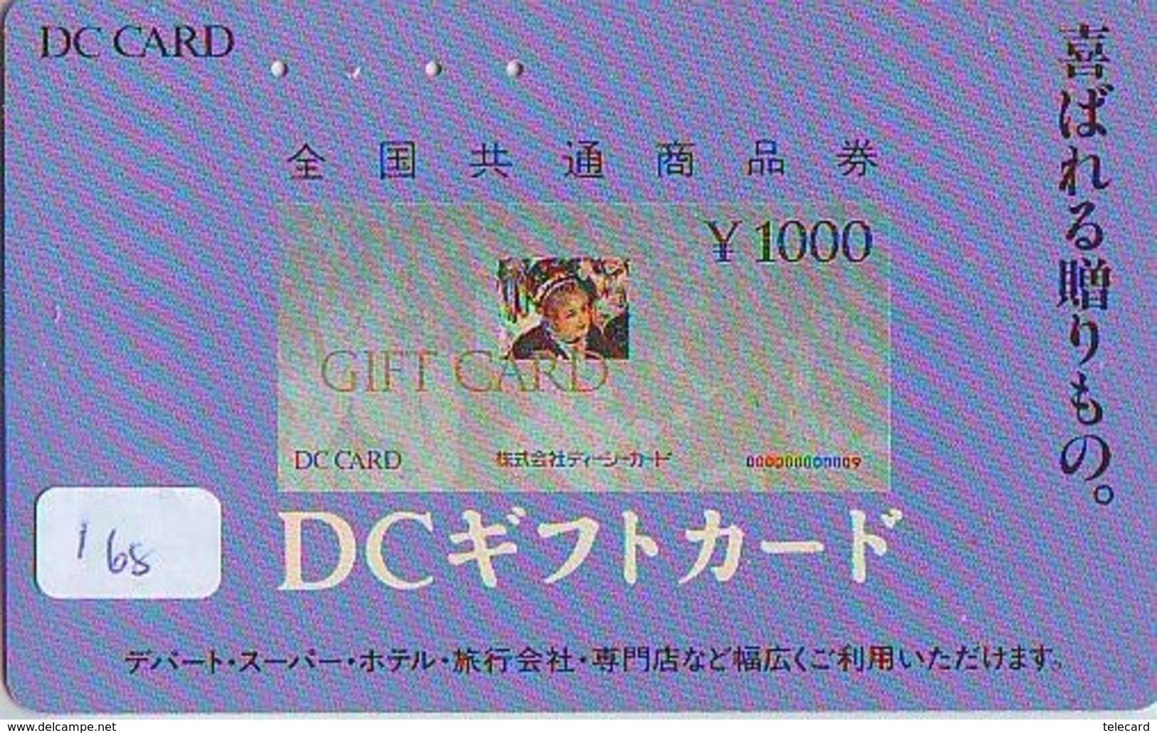 Télécarte Japon * BILLET De Banque  (168) Banknote  * Japan Phonecard * GELDSCHEIN * Coin * BANKBILJET - Timbres & Monnaies