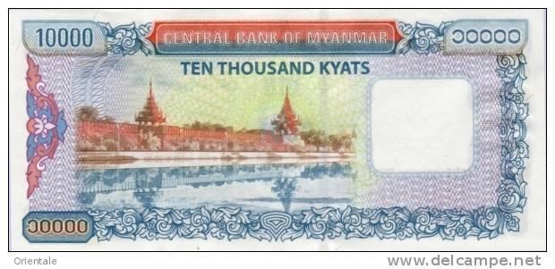 MYANMAR P. 82 10000 K 2012 UNC - Myanmar