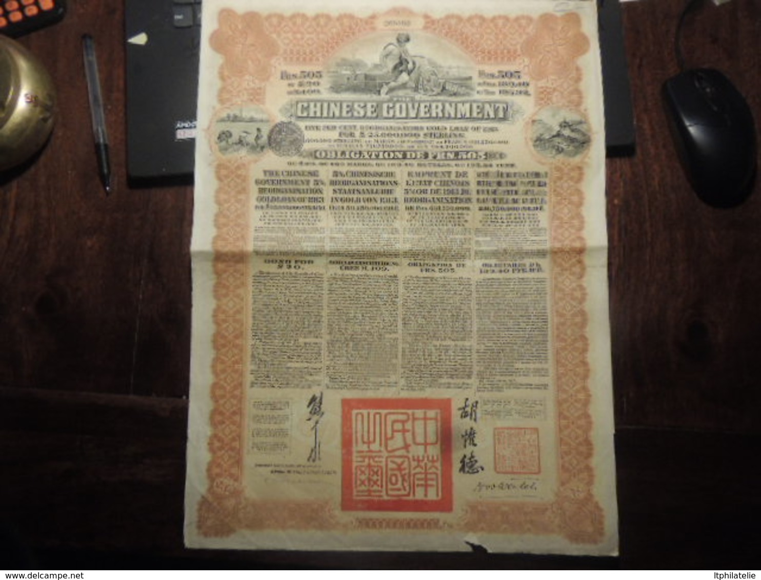 OBLIGATION CHINE EMPRUNT REORGANISATION  CHINESE GOVERNMENT  GOLD LOAN 1913 AVEC COUPONS - Shareholdings