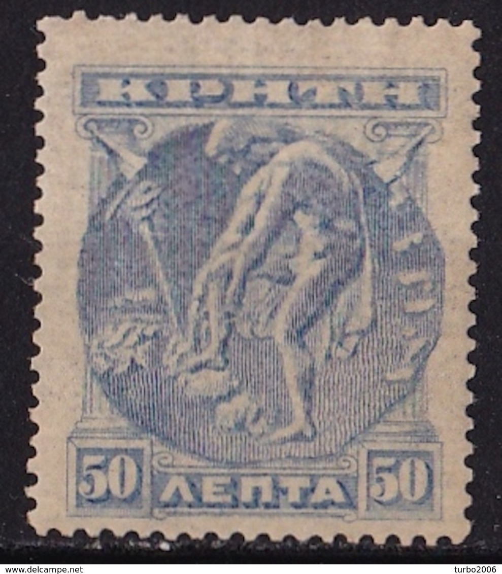 CRETE 1901 Cretan State 50 L. In New Colour Ultramarine MH Vl. 21 - Kreta