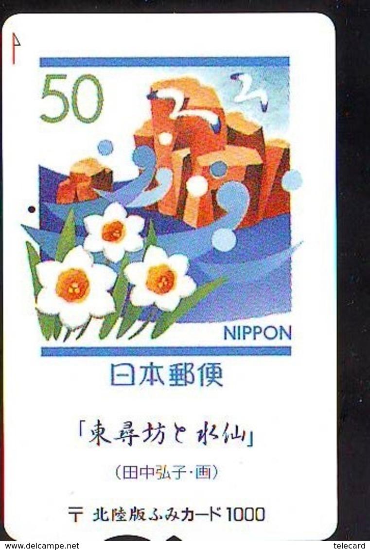 Carte Prépayée Japon * Stamp & Phonecard On Japan Phonecard (309)  Timbre + Télécarte *  Briefmarken & TK - Timbres & Monnaies