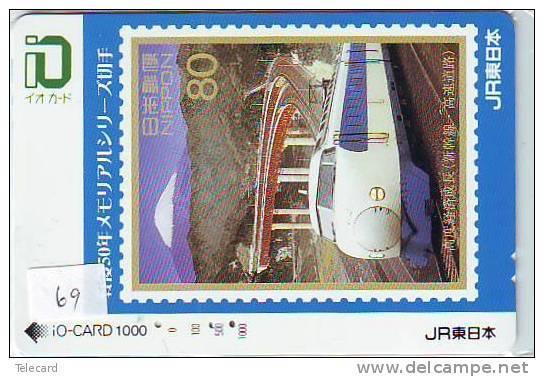 Timbres Sur Carte * STAMPS On CARD (69) Train JR CARTE * CARTE PREPAYEE JAPON * JAPAN - Timbres & Monnaies