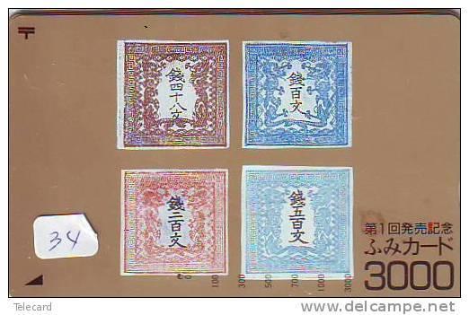 Timbres Sur Télécarte STAMPS On PHONECARD (34) - Timbres & Monnaies