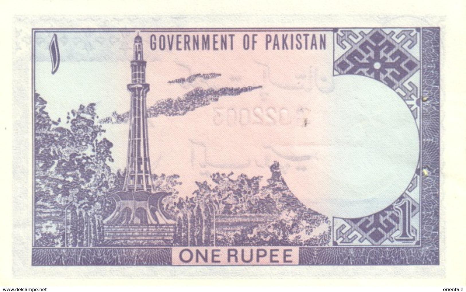 PAKISTAN P. 24A 1 R 1975 UNC - Pakistan