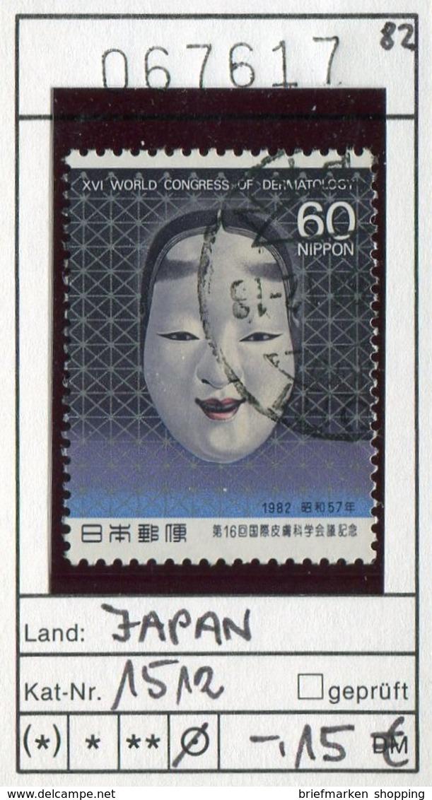 Japan - Japon - Nippon - Michel 1512   - Oo Oblit. Used Gebruikt - 1926-89 Emperor Hirohito (Showa Era)