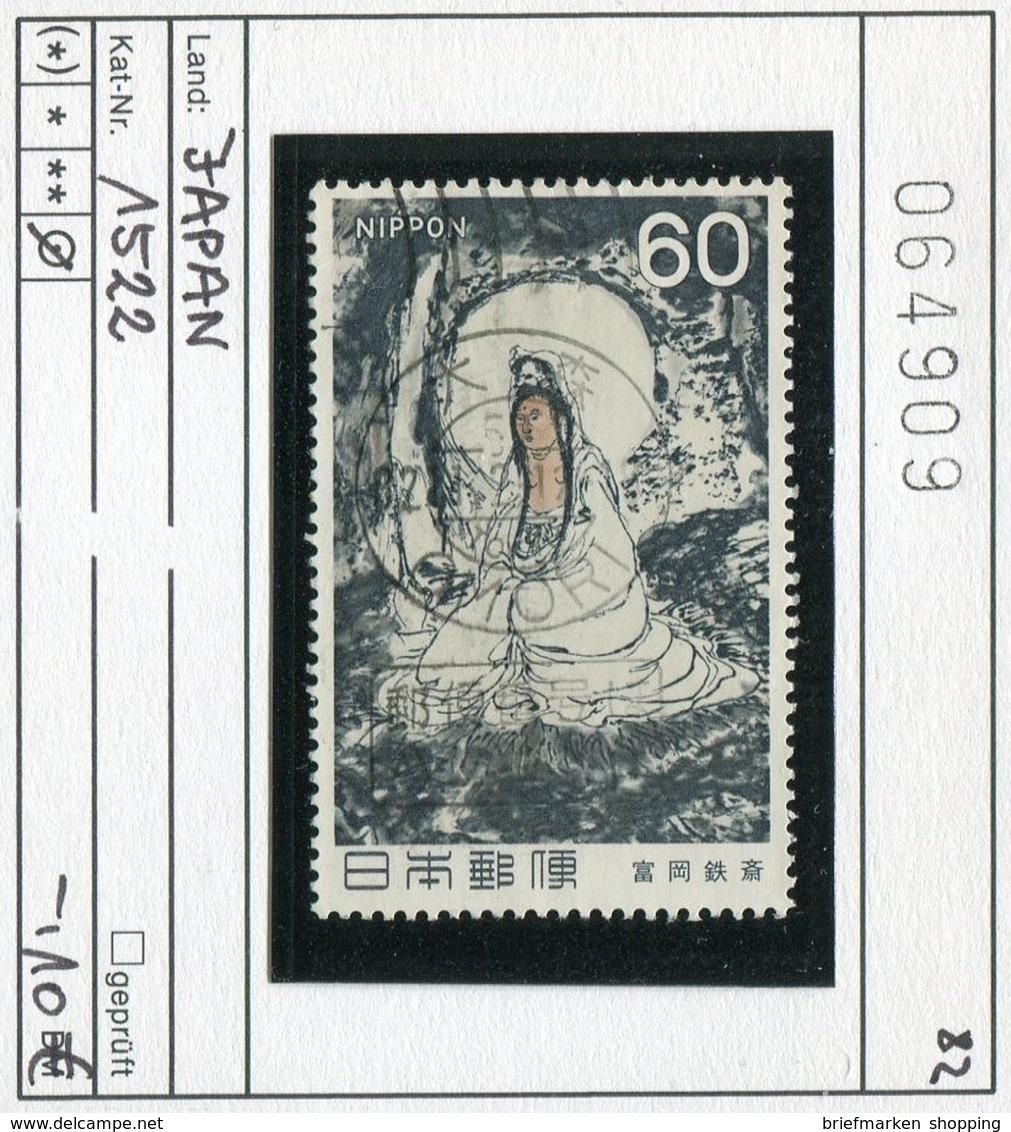 Japan - Japon - Nippon - Michel 1522   - Oo Oblit. Used Gebruikt - Gebruikt